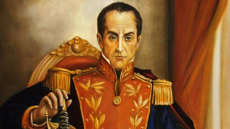 Bolivar cuadro