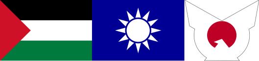 Baath-Kuomintang-Taisei_Yokusankai