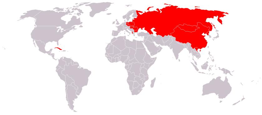 Comunistas em sua máxima extensão, no auge da Guerra Fria. O expansionismo soviético continuou através de guerras de procuração na Coréia, no Vietnã e em Cuba.